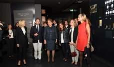 اللبنانية  الاولى لبت دعوة السيدة ماكرون لزيارة معرض دار كريستيان ديور