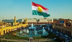 كردستان قضية إسرائيلية...