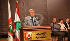 السيد حسين لطلاب الجامعة اللبنانية: أنتم الجيش الثاني الى جانب الجيش اللبناني