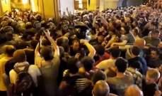 داخلية جورجيا: اعتقال 120 شخصا على خلفية الاحتجاجات في تبليسي