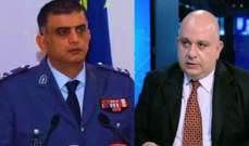 رئيس حزب الرامغافار: قلقون من أن تشكل تركيا تهديدا للأمن لبنان القومي بالمستقبل القريب