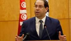 الشاهد: تونس لن توقع اتفاق تبادل حر مع الاتحاد الأوروبي ينافي مصالحها