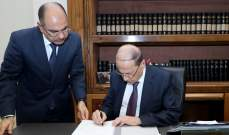 الجمهورية: الرسالة الرئاسية لمجلس النواب ستعمق الهوة بين بعبدا وبيت الوسط