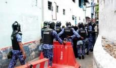رئيس المالديف أغلق البرلمان وطرد المشرعين