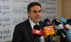 مجلس الوزراء أجل البت باستقالة مدير عام المالية آلان بيفاني