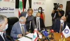 حسن وقع على اتفاقية مع الهلال الأحمر الكويتي لتوفير لقاحات مضادة لكورونا