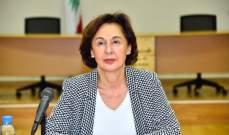 رياشي: نأمل أن يعود النواب لدراسة اقتراحات القوانين المقدمة بموضوع الكوتا النسائية
