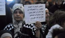 لجنة الدفاع عن حقوق المستأجرين: نتمنى على عون عدم التوقيع على القانون