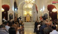 الطوائف المسيحية التي تتبع التقويم الشرقي في سوريا احتفلت بعيد الفصح المجيد