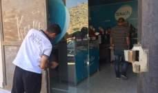 النشرة: تعرض محل وكيل شركة تاتش بدير الأحمر للسرقة