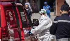 السلطات المغربية تسجل 16 وفاة و2144 إصابة جديدة بـ