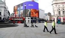 شرطة بريطانيا تتهم رجلا بإنتاج دواء مزيف لكورونا محاولا بيعه بالخارج