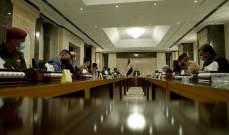 المجلس الوزاري للأمن الوطني بالعراق قرر فتح تحقيق بالاعتداء على مقر الحزب الديمقراطي الكردستاني ببغداد