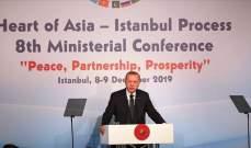 اردوغان: سنقدم الدعم اللازم لدحر داعش بأفغانستان ويجب مضاعفة الاستثمارات الدولية هناك