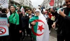 تظاهرات في الجزائر ضد بن صالح رفضا للتركيبة التي خلفت بو تفليقة