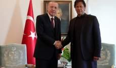خان أكد لاردوغان دعم بلاده الكامل لتركيا في ما يخص إدلب ومسألة اللاجئين