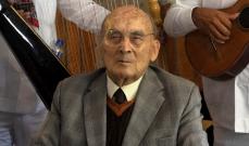 إنتحار ابن الرئيس المكسيكي السابق لويس إتشيفيريا ألفاريز
