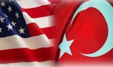 أ.ف.ب: أنقرة استدعت سفير أميركا ردا على موقف واشنطن من مقتل أتراك بالعراق