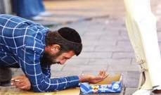 ارتفاع ملحوظ في عدد الفقراء في إسرائيل وتدهور أحوال المسنين