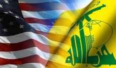 """الجمهورية: إحتمالات الحرب العسكرية من قبل أميركا ضد """"حزب الله"""" منعدمة"""