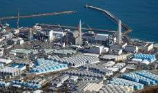 سلطات كوريا الجنوبية استدعت سفير اليابان على خلفية قرار إطلاق مياه فوكوشيما الملوثة في البحر