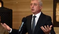 فرنجية عرض مع سفير اوستراليا في مجمل الاوضاع الراهنة