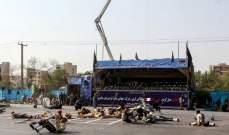 إرنا: مقتل 24 شخصا وأصابة 53 في هجوم الاهواز