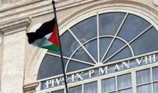 الرئاسة الفلسطينية دانت عمليات الهدم في واد الحمص وتحمل اسرائيل المسؤولية