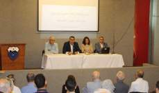 ندوة إستشارية للبنك الدولي حول مشروع الإصلاحات في قطاع الكهرباء في صيدا