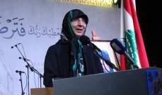 رباب الصدر: لن نكل ولن نمل لمعرفة مصير اختطاف وحجز موسى الصدر