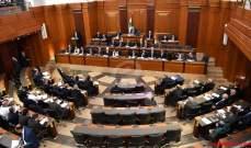 استئناف جلسة الثقة في مجلس النواب