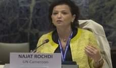 منسقة الأمم المتحدة بلبنان خصصت 9 ملايين دولار أميركي من الصندوق الإنساني للبنان