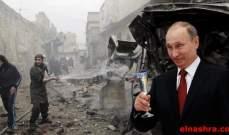 روسيا تُعلن هدفًا... وتُنفّذ أهدافًا أخرى!