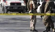 مقتل شخصين بانفجار عبوة ناسفة جنوبي أفغانستان