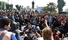 تظاهرة طالبية ضخمة جابت شوارع بيروت ووصلت إلى رياض الصلح