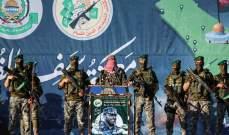 حماس: الإفراج عن جنود الاحتلال المأسورين بقطاع غزة لن يكون له ثمن سوى الإفراج عن أسرانا