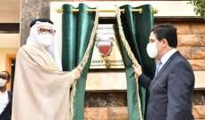 وزير خارجية البحرين افتتح قنصلية بلاده بالمغرب: هذا الحدث يمثل خطوة تاريخية