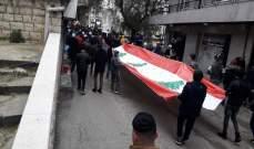 النشرة: مسيرة راجلة جابت شوارع حاصبيا وطالبت بمحاكمة المسؤولين