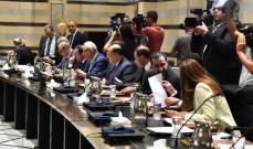 مصادر وزارة للشرق الاوسط: موقف بري وحزب الله كان وسطياً خلال التعامل مع الأزمة