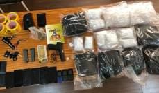 الشرطة القضائية توقف ثلاثة من أفراد شبكة محترفة لتجارة وترويج المخدرات