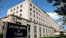 خارجية أميركا: لا قنوات اتصال مع إيران ومستعدون للتفاوض إذا نفذوا شروطنا