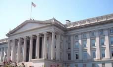 الخزانة الأميركية: سنعمل مع إيطاليا ومجموعة العشرين لتحسين الدعم للدول المنخفضة الدخل