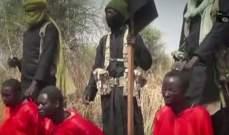 جماعة بوكو حرام قتلت 11 شخصا طعنا حتى الموت في مخيم للنازحين بنيجيريا