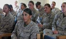 تخريج عدد قياسي من الأميركيات من أصول إفريقية بكلية ويست بوينت العسكرية