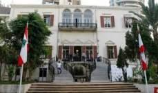 الأخبار: تلاسن في وزارة الخارجية  بين دبلوماسيَّين من الفئة الثالثة