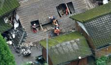 مقتل شخصين نتيجة أمطار غزيرة وسيول وحلية في جنوب اليابان