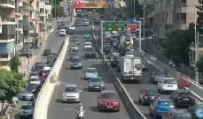 التحكم المروري: تعطل سيارة على جسر الكولا باتجاه نفق سليم سلام