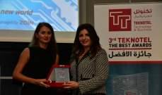 تاتش تحصد جائزة أفضل مزود لخدمة العملاء خلال حفل جوائز تكنوتل