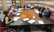 شهيب ترأس إجتماعا لمجلس التعليم العالي: مطالب أساتذة اللبنانية ستبدأ نتائجها بالظهور