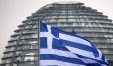 وزير الهجرة اليوناني اتهم أنقرة بتسهيل هجرة الصوماليين إلى اليونان